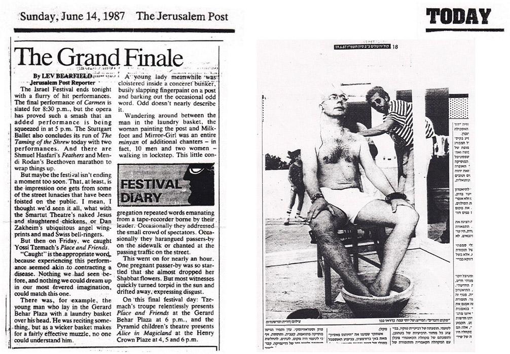 JerusalemPost-1987-6-14
